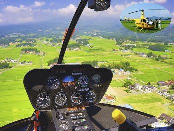 夏祭りにヘリコプター登場!空から村を眺めよう