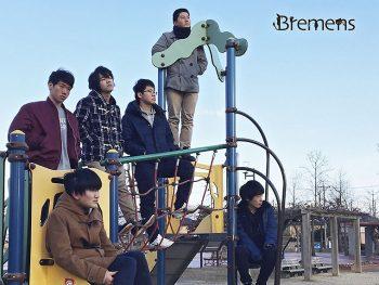 高校生6人組ロックバンド「Bremens」、2部構成のワンマン開催