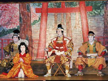 源義経ゆかりのサミット開催。檜枝岐歌舞伎の特別公演も!