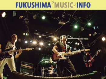 福島の音楽シーンを作り上げてきたロックバンド「The Camels」
