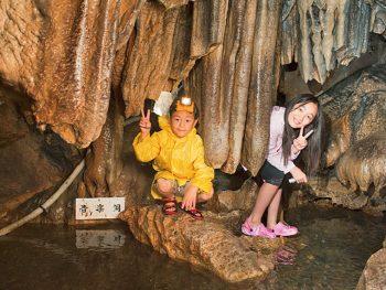 暑い夏はひんやり体験!冒険心をくすぐる、鍾乳洞探検はいかが?