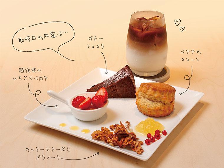「本日のスイーツ盛り合わせ」(700円 ※価格は内容により異なる)と「牛乳たっぷりのカフェオレ」(500円)
