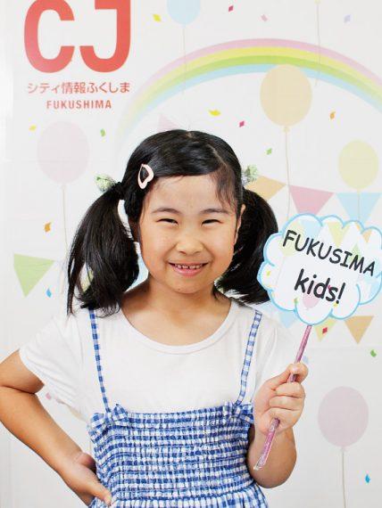 愛瑠ちゃん「将来はモデルになりたい!」