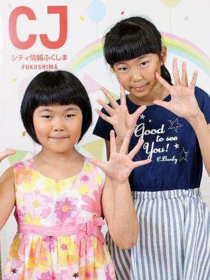 恵琉萌ちゃん「将来の夢はディズニーランドのキャスト」/典花ちゃん「将来の夢は小学校の先生」