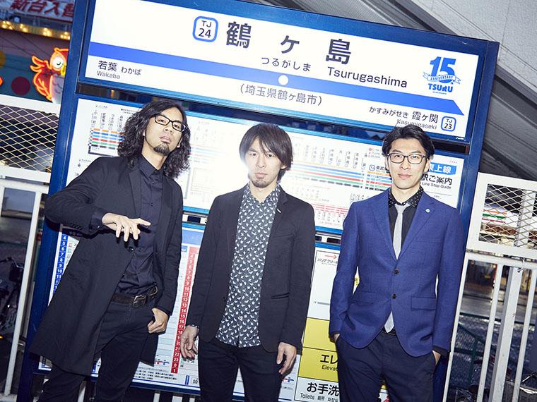 ロックバンド「鶴」、当日限定のセットリストを組む貴重なライブを福島で