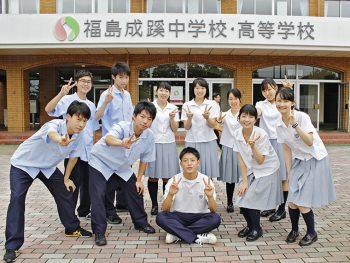 Let's Go学園祭2017!~福島高校・南高校・桜の聖母学院高校・成蹊高校 編~