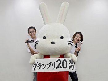 グランプリは賞金20万円!福島市の魅力をPRする動画コンテスト開催