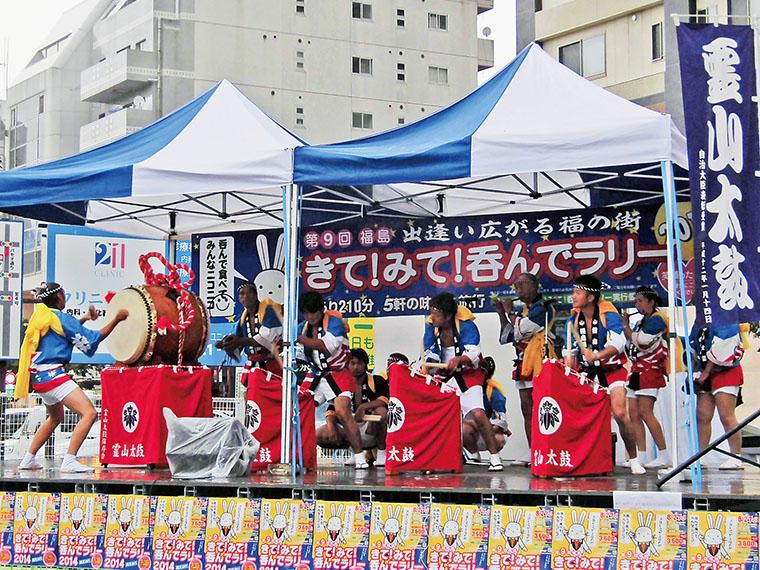 【第12回福島きて!みて!呑んでラリー2017】8月23日(水)