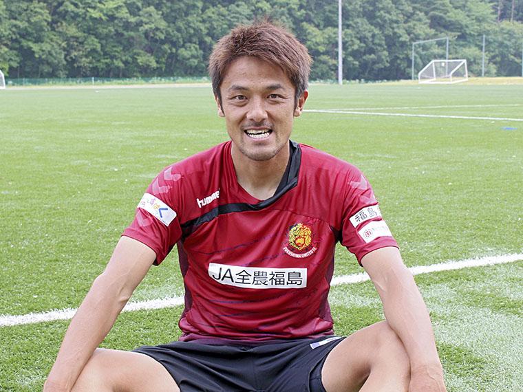 We Love 福島ユナイテッドFC 201...
