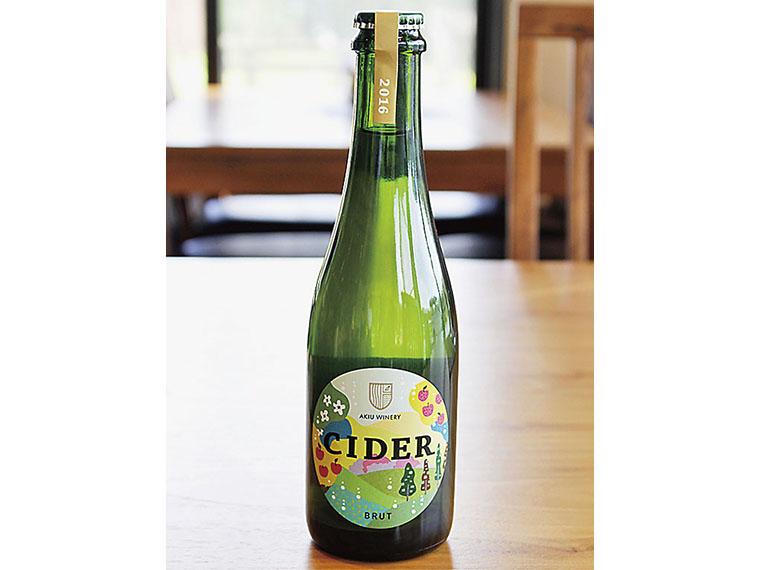 『仙台秋保醸造所』「CIDER(シードル)」(辛口)×2名様