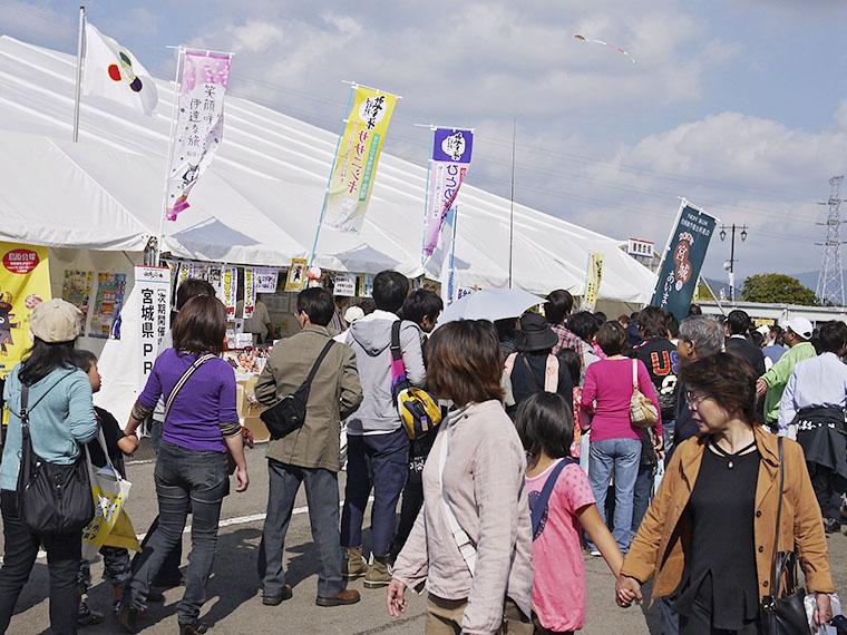 前回の長崎大会の様子。今回は宮城の魅力が詰まった「宮城県PRエリア」も必見!