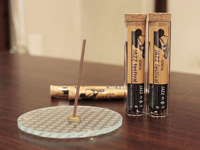 期間限定商品「ジャズの香り」(8本入り850円、18本入り1,620円)。仙台で毎年9月に開催される「定禅寺ストリートジャズフェスティバル」の香りをイメージしている