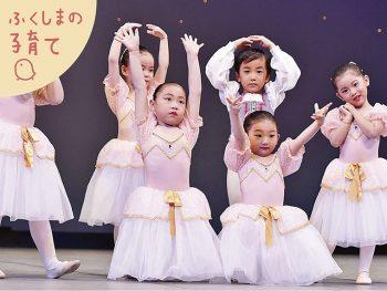 憧れのキッズバレエを『羽田輝子バレエ教室』でスタート!
