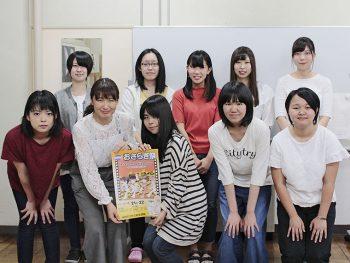 Let's Go学園祭2017!~福島学院大学・福島県立総合衛生学院・本宮高校 編~