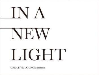 音楽も食も楽しめる、新感覚のヘアショー「IN A NEW LIGHT」