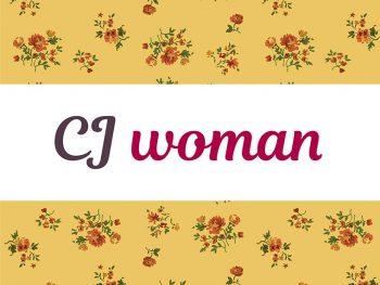 美や癒し、グルメなどの情報が満載!『CJwoman』