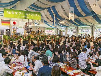 仙台で国内外のビールを飲み比べ!オクトーバーフェスト開催