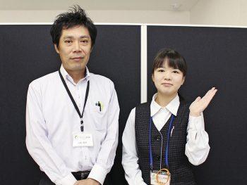 ローンのご相談は『JAふくしま未来 ローンセンター』へ vol.2