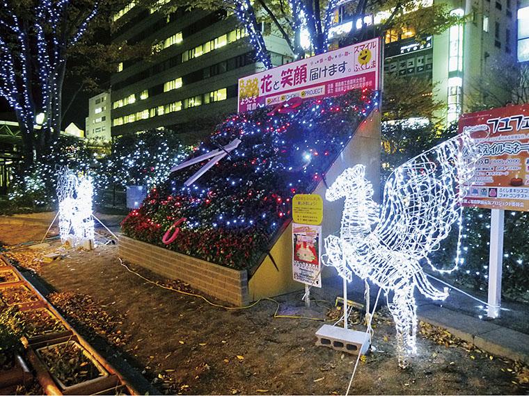 福島駅前が冬のロマンチックな雰囲気に包まれる