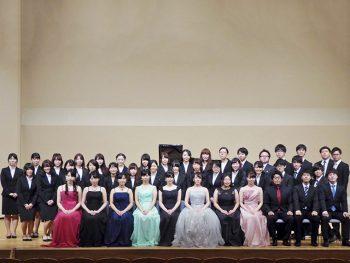 福島大学音楽科の生徒によるピアノや声楽、管弦楽の演奏を聴きに行こう