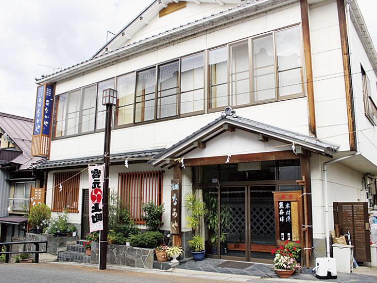 『なかや旅館』1泊2食付き宿泊券【ペア1組様】