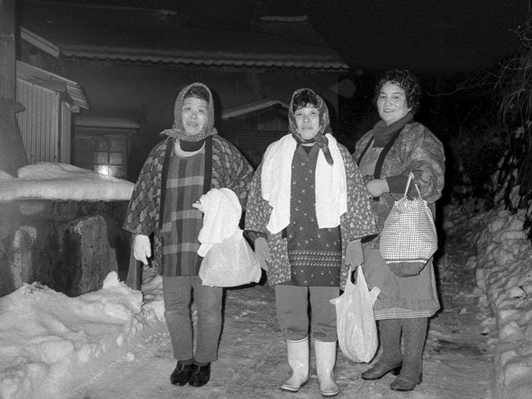 (c)1986 Eiko Terasaki