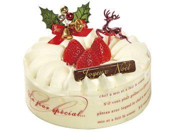 【応募終了】抽選で21名様に当たる!人気のお菓子屋さんからのクリスマスプレゼント