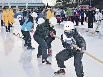 氷上綱引大会やスケート体験教室など、『郡山スケート場』恒例の冬イベント開催