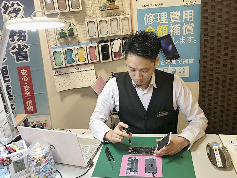 【福島市曽根田町】ifc iPhone修理専門 MAXふくしま店