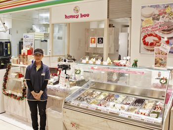 「honey bee エスパル福島店」でジェラート食べ放題開催!参加予約受付中