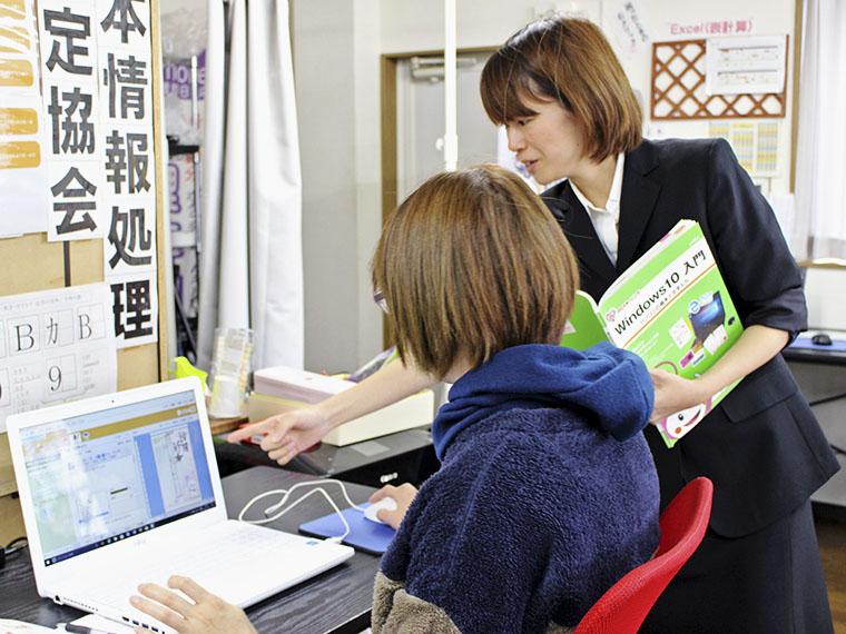 【福島市森合】つながるIT教室