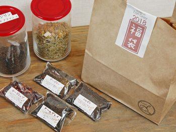 専門店の上質な茶葉詰め合わせ限定50セットのお得な福袋!