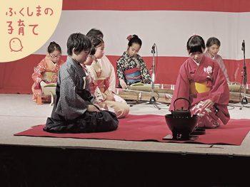 華道、茶道、囲碁など様々な日本の伝統文化に触れよう