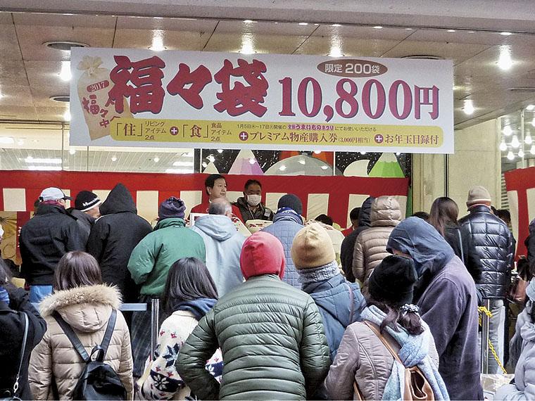 昨年の元旦の様子。「福々袋」「福風呂敷」は1階東側店頭で8時から整理券配布、8時30分から販売開始