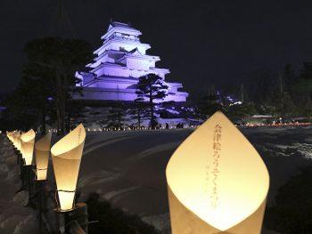 約10,000本の「会津絵ろうそく」が灯る幻想的なイベント