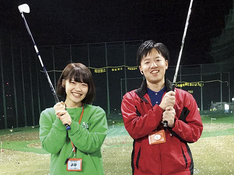 【福島市成川】ゴルフ練習場 ゴルフレンジ アミーゴ