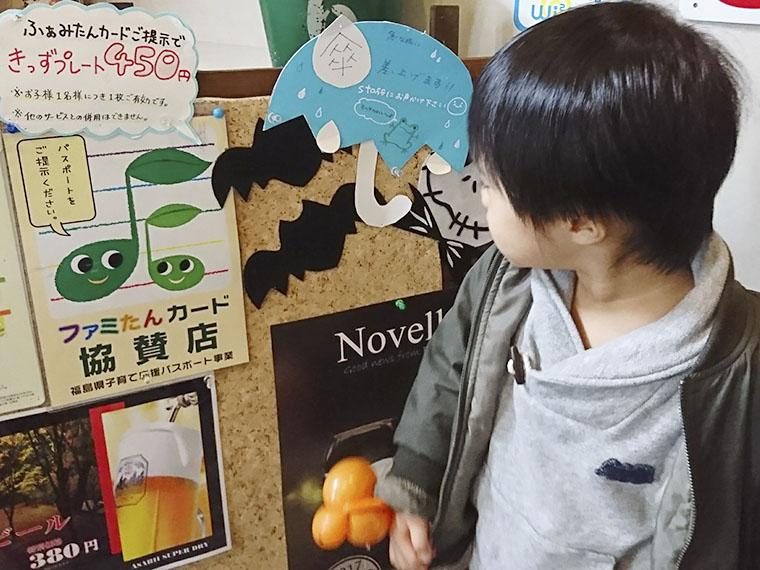 ファミたんカード(※福島県が発行。市町村や事業者と連携して、子ども連れでカードを提示すると割引やサービスが受けられる子育て応援パスポート)でキッズプレートがお得に!