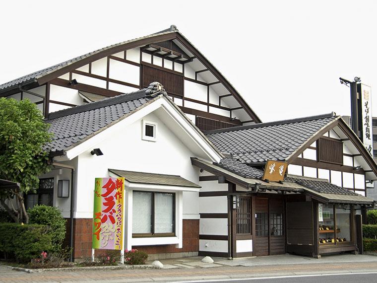 福島交通飯坂線・曽根田駅にほど近い『曽根田店』。新年会など宴会予約も随時受付中!