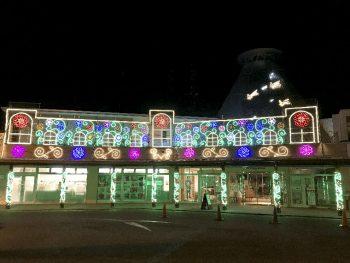 「道の駅はなわ 天領の郷」でイルミネーション点灯!