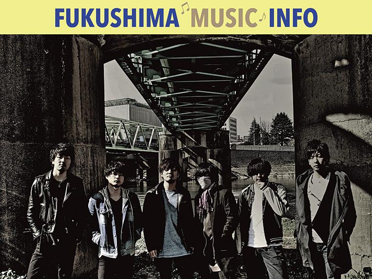 インタビュー『FUKUSHIMA MUSIC INFO』