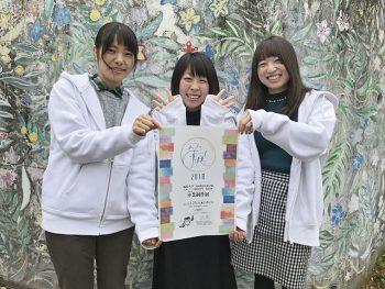 福島大学人間発達学類4年生による卒業制作展