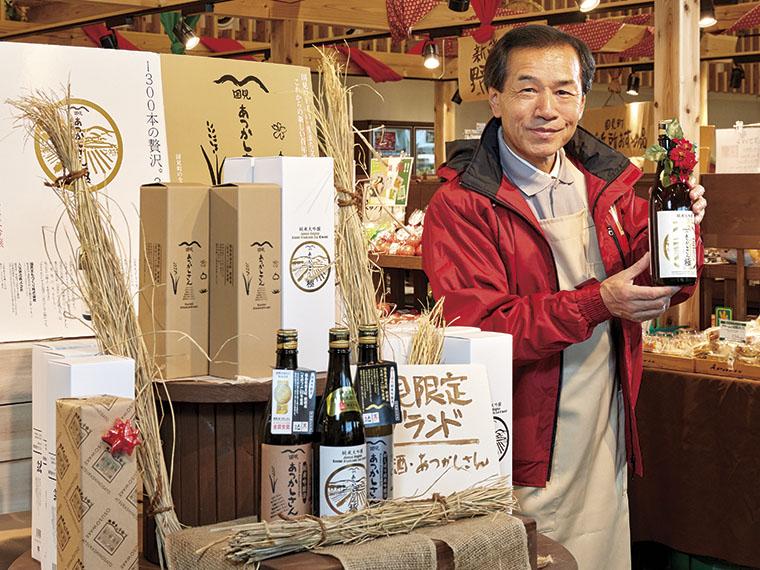 『道の駅国見 あつかしの郷』で自慢の日本酒を紹介する太田久雄・国見町長