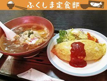 老舗の佇まいに光る技。日替わりと洋食系とでオーダーに迷う太田町の名店