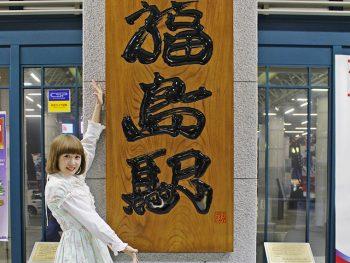 授業終わりに福島駅周辺を散策する女子大生の『ガチ旅』に密着!