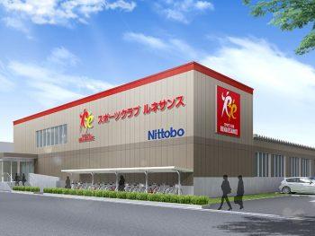 福島市鳥谷野に『ルネサンス福島』が2018年4月10日(火)にいよいよオープン!!