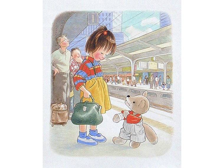 林明子《こんとあき》表紙原画 1989年 宮城県美術館蔵