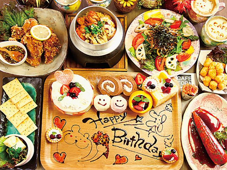 『カフェトラ』コース食事券3,000円分【5名様】