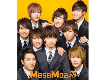 「MeseMoa.」全国ツアーで郡山へ!読者限定でチケット先行受付を実施