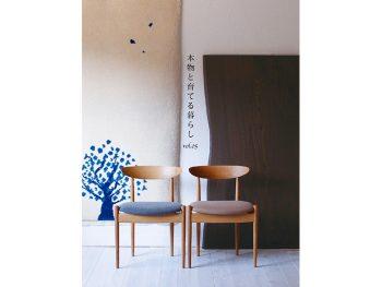暮らしの心地良さを追求した絨毯や家具を展示