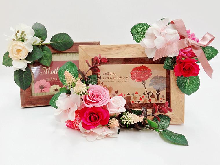 母の日のプレゼントにも喜ばれるはず!館内の花店「ユキ&アート」が監修する